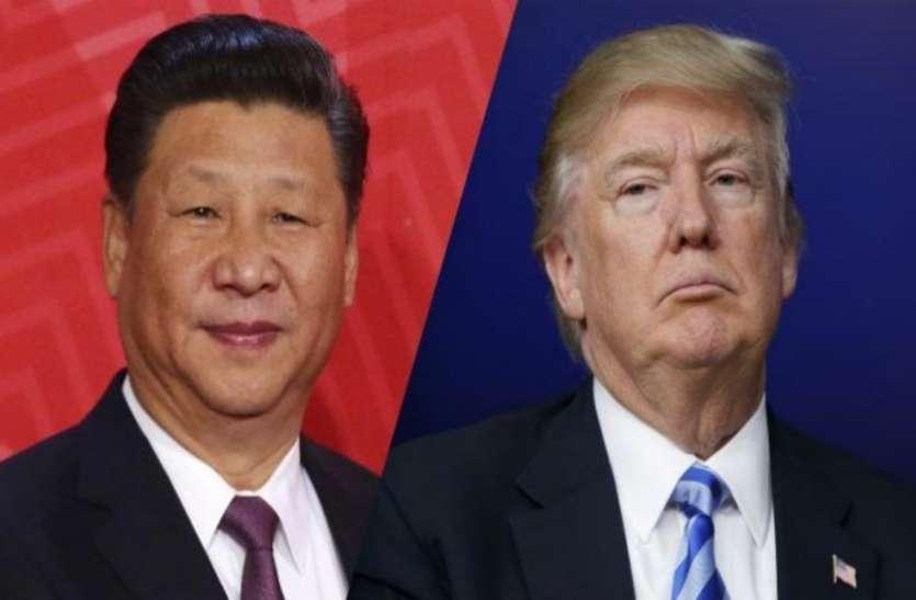 अमरीका ने युद्धाभ्यास में चीन को दिए निमंत्रण को वापस लिया