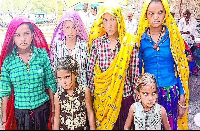दाने-दाने को मोहताज बेटियां ,मां की मौत के बाद भरण पोषण में आ रही परेशानी