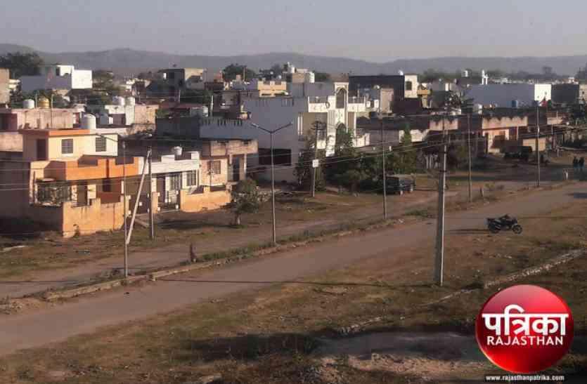 बांसवाड़ा : 10 माह पहले नगरपरिषद ने लिए 84 लाख रुपए, अबतक विकास की राह देख रहा शास्त्री नगर