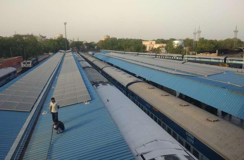 सूर्य की रोशनी से रात में भी जगमगाएगा जोधपुर रेलवे स्टेशन