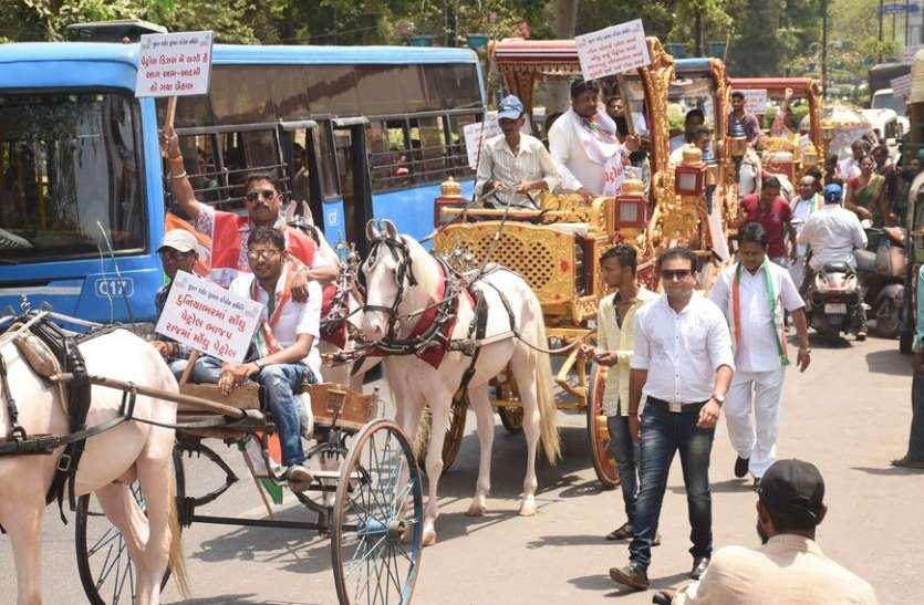 पेट्रोल-डीजल के बढ़ते दामों के खिलाफ कांग्रेस का प्रदर्शन