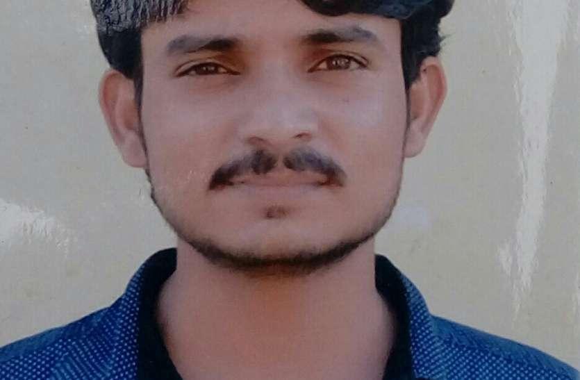 काम की तलाश में बैंगलुरु गये निमाज के युवक की हत्या, घर पर पसरा मातम