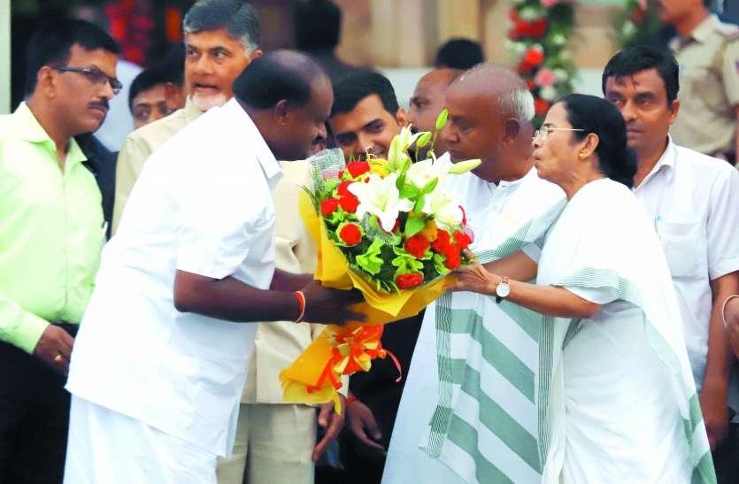 22 साल बाद देवेगौड़ा फिर बने भाजपा विरोधी गठजोड़ की धुरी