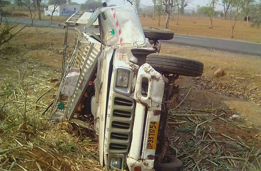 अनियंत्रित होकर पिकअप वाहन पलटा,चालक की मौत