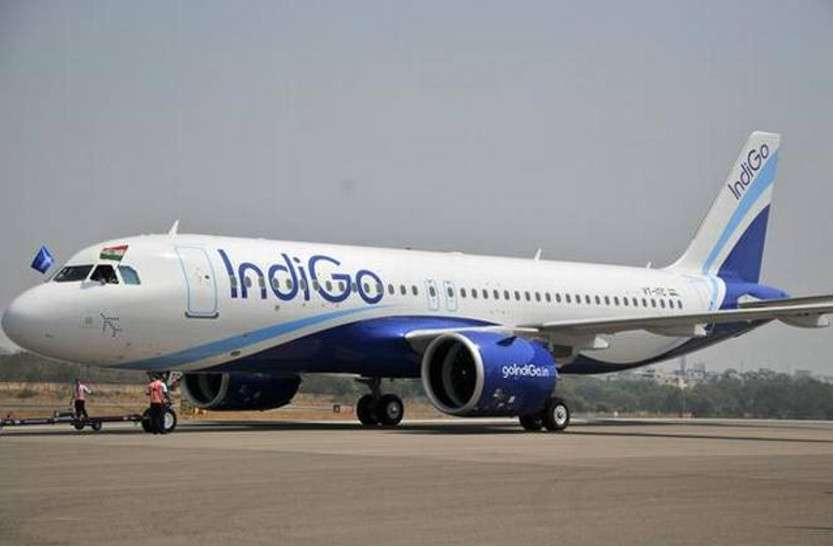 उदयपुर जाने के लिए अब यात्रियों को मिलेगी डायरेक्ट फ्लाइट, आसान हो जाएगा सफर