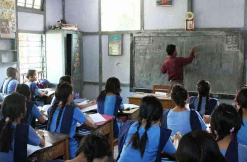 अब स्कूलों के नोटिस बोर्ड पर लगेगी गुरुजी की फोटो, आया बड़ा आदेश