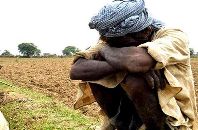 कर्ज में डूबे हजारों किसानों का संकट गहराया