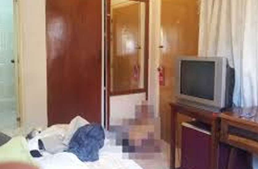 अचानक होटल के कमरे से आने लगी बदबू ,फिर हुआ कुछ ऐसा ...