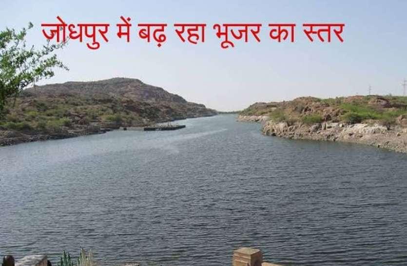 आधा जोधपुर शहर पानी पर तैर रहा, शहर की बिल्डिंग पर मंडरा रहा खतरा