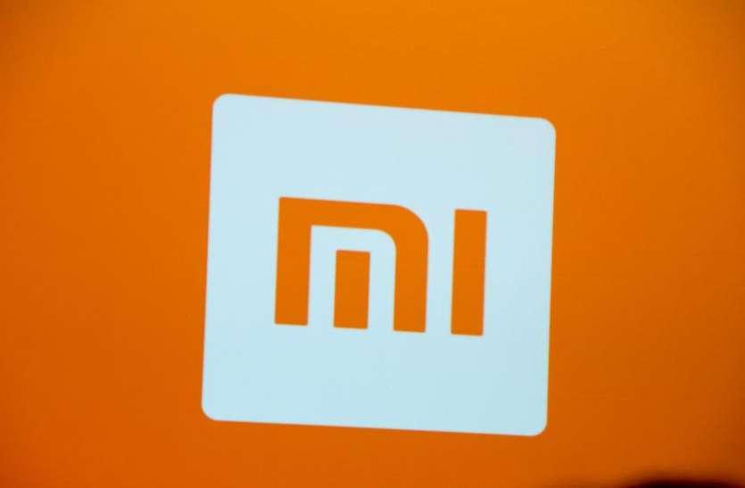 Xiaomi ने लॉन्च किया Mi Credit, 10 लाख रुपये तक ले सकेंगे लोन