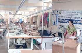 अब बंगलुरू में काम करेंगी मध्यप्रदेश के इस जिले की महिलाएं