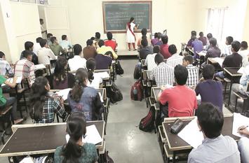 जिला शिक्षा अधिकारी कार्यालय, शेखपुरा में गेस्ट टीचर के 92 पदों पर भर्ती, करें आवेदन