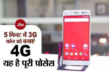 5 मिनट में बनाए 3G फोन को 4G, 9 स्टेप्स में जानिए पूरी प्रोसेस