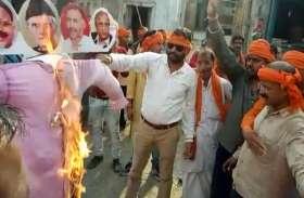 बजरंग दल कार्यकर्ताओं ने किया प्रदर्शन, जिन्ना समेत इन नेताओं का फूंका पुतला