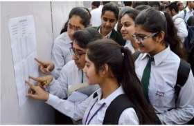 ICSE Class 12th result: आगरा के दो बेटे रहे अव्वल तो मैनपुरी में बेटियों का रहा जलवा
