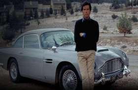 जितने में बिकेगी जेम्स बॉन्ड की ये पुरानी कार, उतने में आ जाएंगी 3 नई Rolls Royce