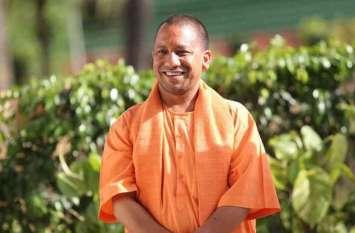 शकील बदायूंनी के शहर में आज सीएम योगी आदित्यनाथ
