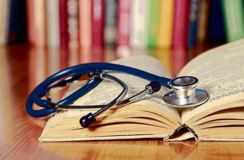 सरकारी आयुर्वेद कॉलेज सहित 13 आयुर्वेद कॉलेजों को मान्यता, बीएएमएस में प्रवेश को लेकर असमंजस समाप्त