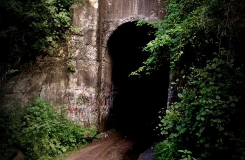 खौफ का दूसरा नाम है ये सुरंग, यहां माचिस जलाई तो समझिये गए आप