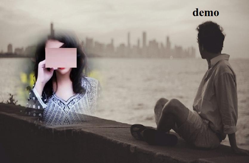 पत्नी नहीं पहुंची घर इतना सुनते ही पति को लगा सदमा, उठाया दर्दनाक कदम
