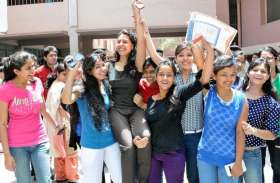 CBSE 10th Result Live Update लड़कियों ने मारी बाजी, 86.7 फीसदी रहा रिजल्ट