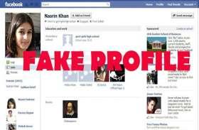 पत्नी की बहन की फर्जी फेसबुक प्रोफाइल बनाकर मोबाइल नंबर अपलोड किया तो आने लगे अश्लील कॉल, पुलिस ने पकड़ा