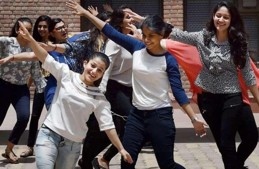 CBSE : फिर  शिखर पर बेटियां