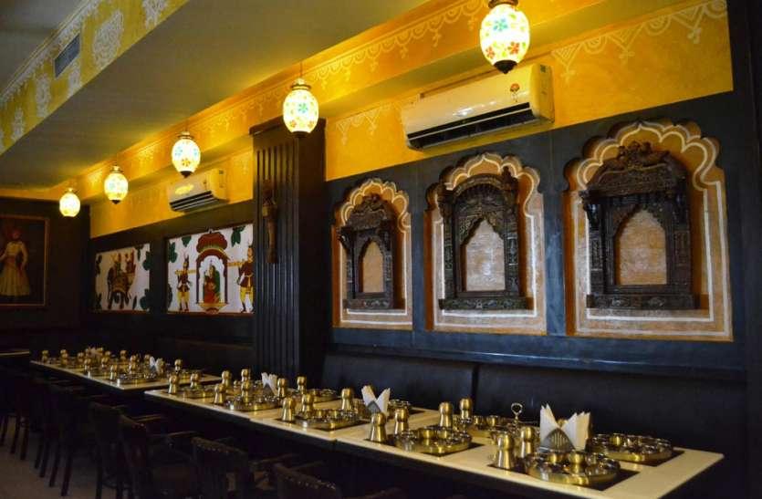 खाने के साथ जीए राजस्थानी संस्कृति