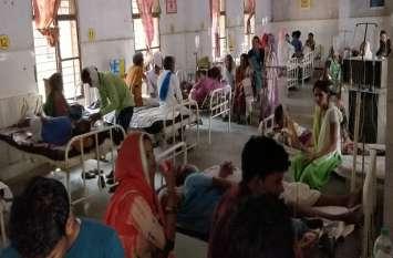 बढ़ रहा संक्रमण का खतरा, जिला अस्पताल में लगी मरीजों की कतार