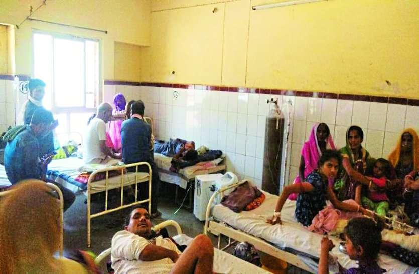 गर्मी ने बढ़ाई उल्टी-दस्त व बुखार के रोगियों की संख्या
