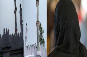 पति की याद में पत्नी ने सालों चंदा मांगकर बनवाई मस्जिद, किसी ने 25 तो किसी ने दिए 50 पैसे