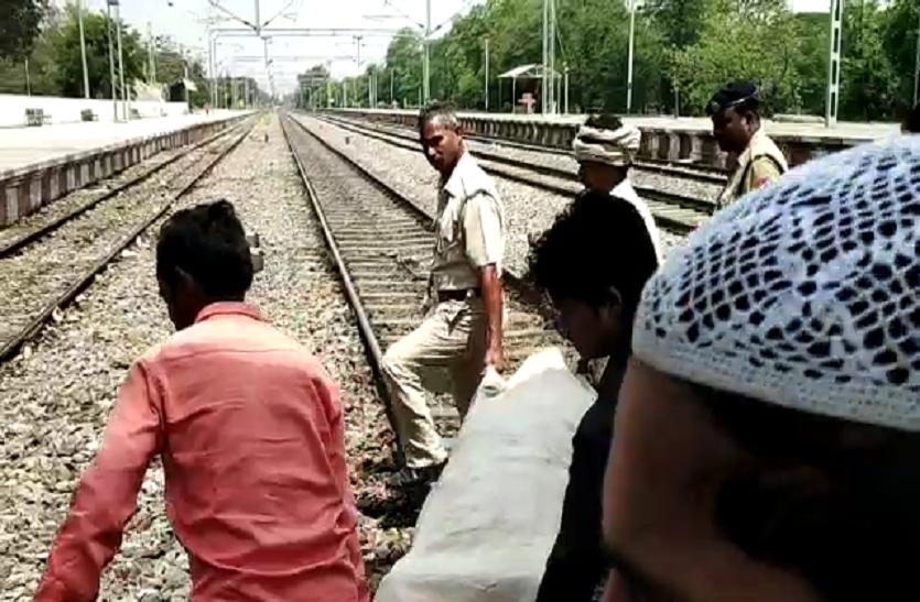 यूपी के इस रेलवे ट्रैक पर हर हफ्ते जाती है तीन से चार लोगों की जान, खूनी ट्रैक पड़ा नाम