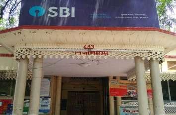 बैंक कर्मियों की हड़ताल के पहले दिन अटका करोड़ों रुपए का लेन-देन , दो प्रतिशत वेतन बढ़ोतरी को बताया अपर्याप्त