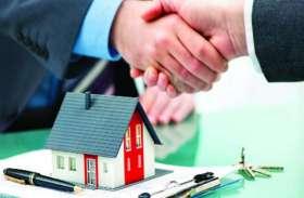 मकान खरीदने जा रहे हैं तो पढ़ लें ये खबर, जान जाएंगे कौन—सा घर है शुभ और किसमें होता है प्रेतों का वास