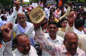 Video: हनुमानगढ़ में दस करोड़ का राशन घोटाला