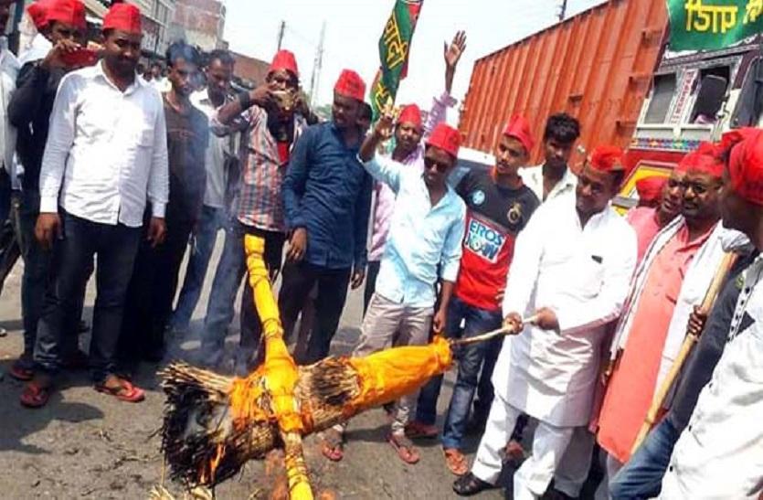 पेट्रोल-डीजल के दामों को लेकर सैकड़ों सपाइयों ने पीएम मोदी और सीएम योगी का फूंका पुतला