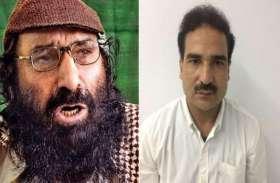 आतंकी संगठन हिजबुल मुजाहिद्दीन प्रमुख सैयद सलाउद्दीन के बेटे की जमानत याचिका खारिज, टेरर फंडिंग के हैं आरोप