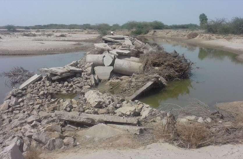 बाढ़ से टूटा था खेजडिय़ाली-वेडिय़ा मार्ग पर बना पुलिया, 10 माह से रास्ता बंद