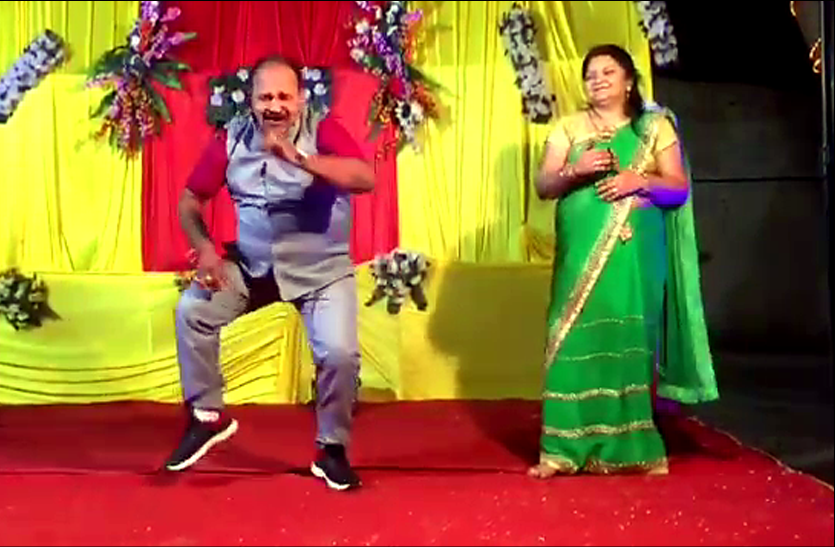 uncle dance video VIRAL