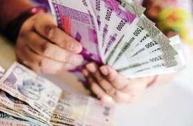 रुपए की सात दिन की तेजी पर लगा ब्रेक, 18 पैसे की आई गिरावट