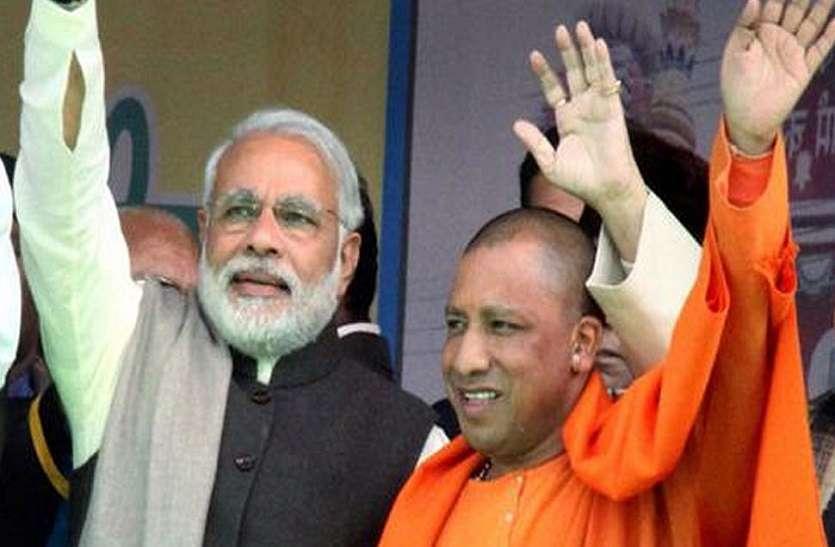BJP के दिग्गज सांसद ने दिया पीएम मोदी और सीएम योगी को झटका, कह दी ये बड़ी बात
