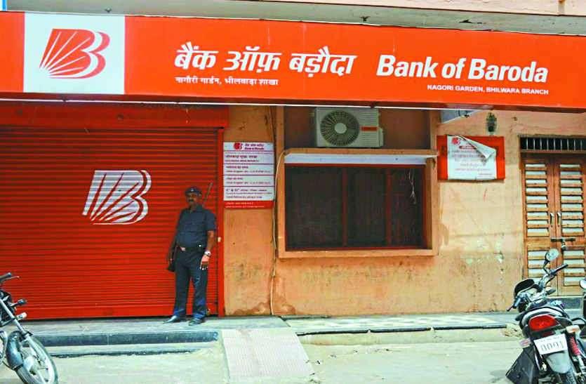 जानिए तीन बैंकों के विलय पर आखिर कर्मचारी क्यों कर रहे विरोध