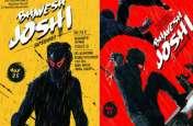 Bhavesh Joshi Movie Review: आम आदमी से 'सुपरहीरो' बनने की कहानी है हर्षवर्धन की फिल्म