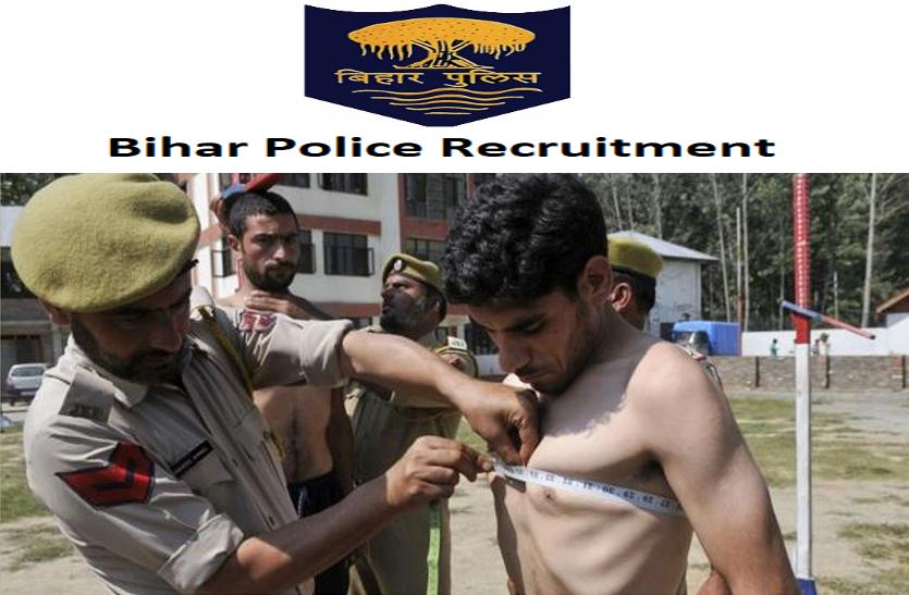 बिहार पुलिस में निकली बंपर भर्ती, 30 जून तक करें आवेदन