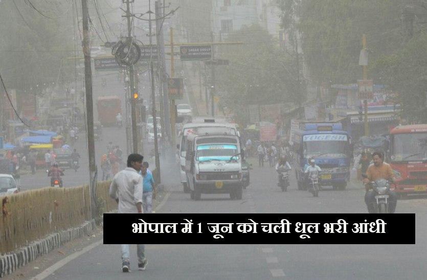 Aandhi in bhopal