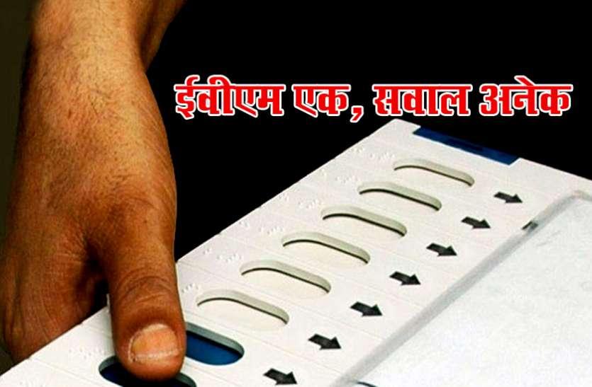 राजस्थान के 40 जिले—12 हजार लोग—पूछा क्यों नहीं गए वोट देने