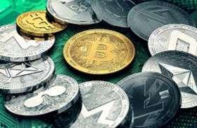 Cryptocurrency के नाम पर जबलपुर में 100 करोड़ की ठगी, STF का खुलासा