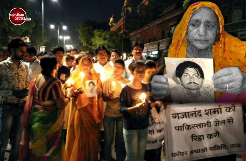 इस बार स्वतंत्रता दिवस जयपुर के लिए विशेष खुशी लेकर आ रहा