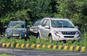 Honda और Mahindra की कारों पर 2 लाख का डिस्काउंट, जल्द करें बुकिंग वरना हो जाएगी देर
