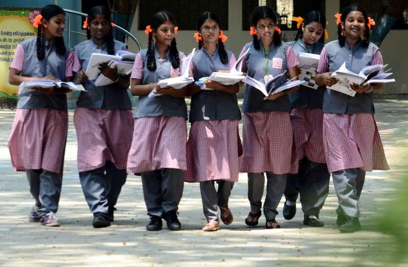 नियम की अनदेखी पर स्कूलों को नोटिस देकर भूला सीधी प्रशासन